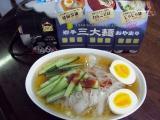 岩手三大麺おやま号